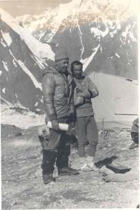 Фото  12 - 1981 - Базовый лагерь на леднике Сугран