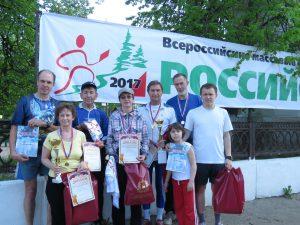 Команда г.Саров - все призеры `Российского Азимута-2017`_1600