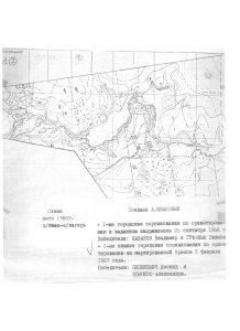 Карта первых соревнований в городе- 1966 год - Лыжная база