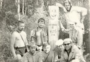 Ципа 1976_изготовление идолов туристская традиция